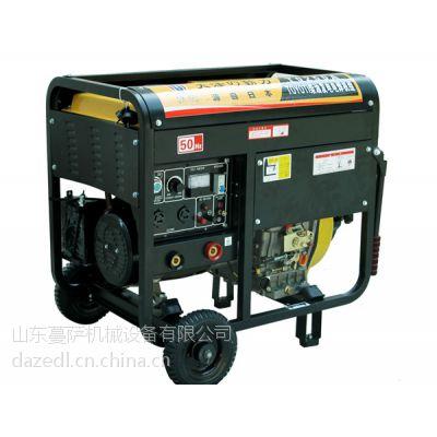 190A内燃发电电焊机价格