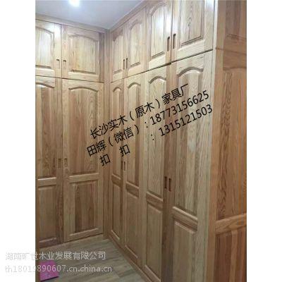 长沙全实木床、匠人实木家具定制、1.8米双人床现代中式实木床 胡桃木床婚床 简约卧室家具