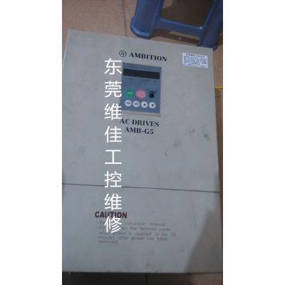 东莞樟木头安邦信变频器维修 【东莞维佳工控】18123619659