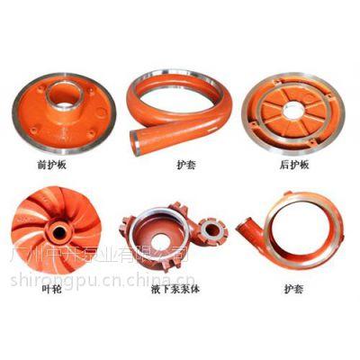 中开泵业(图) 广州渣浆泵批发 广州渣浆泵