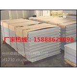 高级铝塑板厂家直销 品质保证 供货速度快