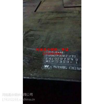 舞钢牌风力发电塔用钢板Q235FTE国标GB/T28410期货定轧现货切割材质探伤正火