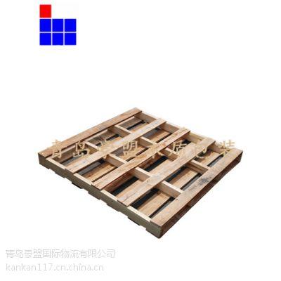 青岛木托盘松木托盘承重好外形美观欢迎来电咨询可以定做