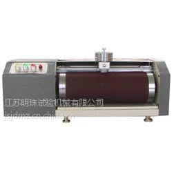 供应辊筒式磨耗试验机/辊筒磨耗机/微机控制拉力机