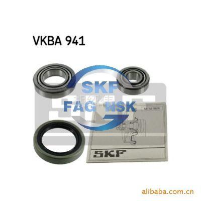 供应VKBA941英制圆锥滚子汽车修理包轴承