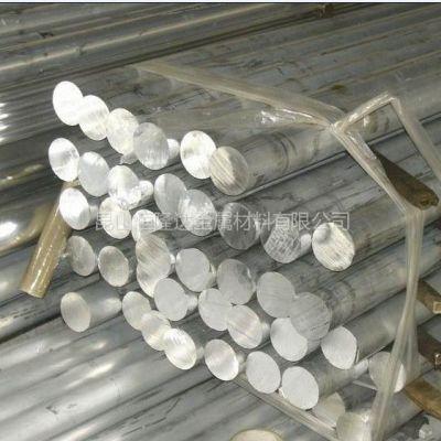 供应2A49,2A50铝合金/西南铝/铝板/铝板/方扁六角铝/铝排/铝块/铝条/铝管
