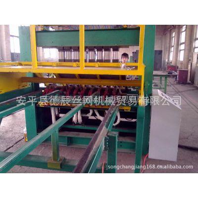 供应地热网片排焊机,养殖用网焊机,德辰焊网机