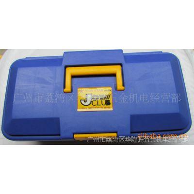 【厂家直销特价】日本 塑料工具箱