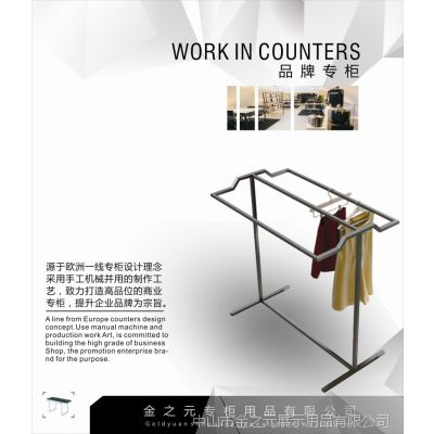 厂家专业供应各品牌服装上墙衣架/服装货架