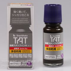 日本旗牌TAT快干油墨STSG-1金属、玻璃PCB板等专用油墨永不褪色