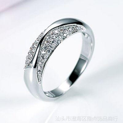 镶钻戒指JZ-106 女式 韩国明星同款饰品 925纯银首饰批发18K白金