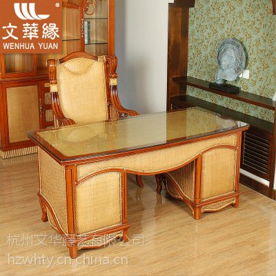 文华藤艺WH1080商业办公家具大班台大班椅藤家具厂家直销