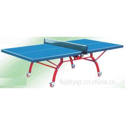 供应佛山乒乓球台厂家,佛山价格***低质量乒乓球台