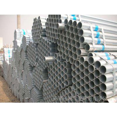 天津焊管厂家直销 焊接钢管 直缝焊管 高频焊管  直缝管加工