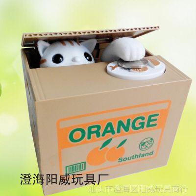 超人气偷钱系列罐储蓄存钱罐吃钱猫储钱罐招财猫意零钱罐