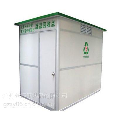 供应广州市区工具房居委垃圾中转房居委治安岗亭工人休息房杂物房