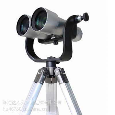 BOSMA博冠 大鹏20/40X100 超大口径高倍变倍高清望远镜 配U型支架
