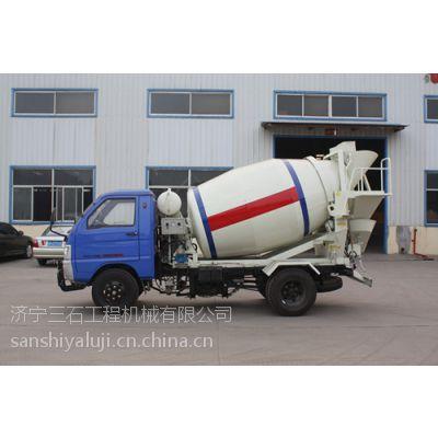 三石2立方混凝土搅拌运输车-2立方混凝土搅拌车价格厂家报价
