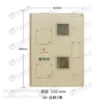 供应SMC电表箱价格