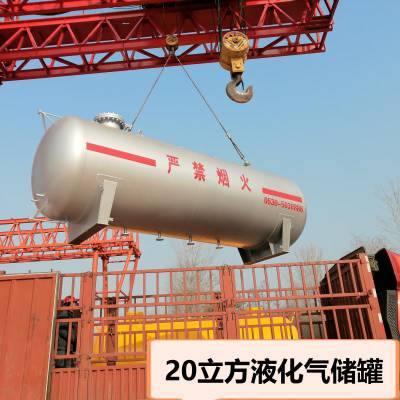 渭南市3立方液化气残液罐,15153005680