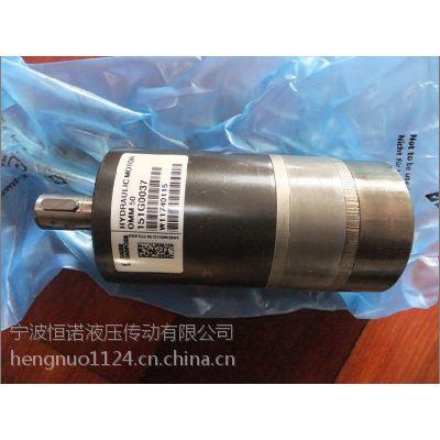 微型 OMM12摆线液压马达 体积小 转速快 适用面广 质量好耐用
