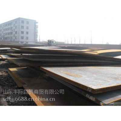 闻喜县25Cr2Ni4WA钢板 -性能-质保单