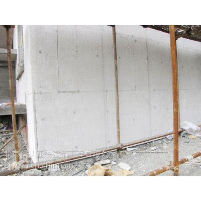 北京外墙保温施工|亿达亚安|外墙保温施工队电话