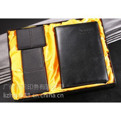 广州笔记本定做,活页笔记本,真皮笔记本-笔记本定做厂家