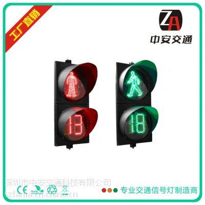 中安交通科技【LED交通红绿灯厂家】300型人行信号灯