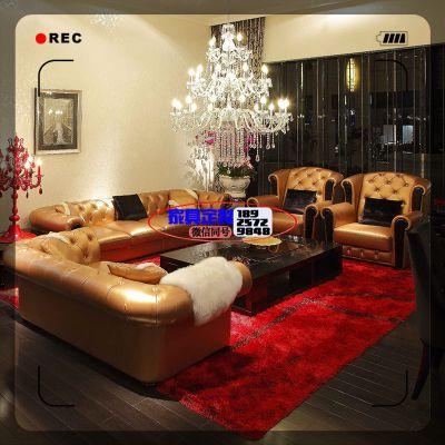 云康小屋 欧式实木黄牛皮组合沙发 酒店别墅客厅定制家具 奢华系列