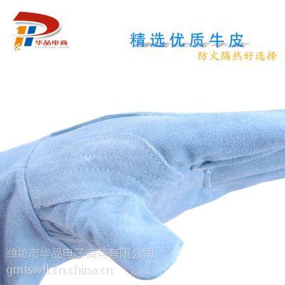 华品牛皮电焊手套,加厚隔热焊工手套,耐磨耐高温,厂家发货