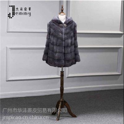 辽宁貂皮大衣公司水貂裘皮服装生产商 中国裘皮之乡企业厂家