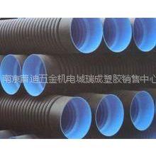 供应HDPE双壁波纹管225mm 波纹管225mm
