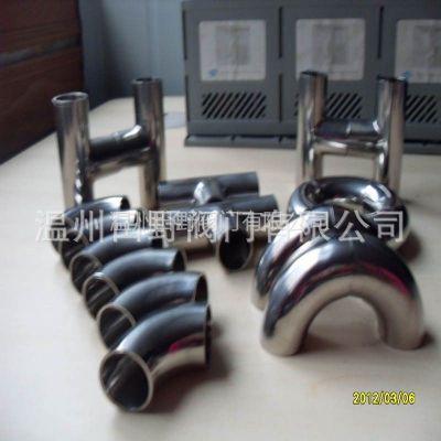 供应MY DREAM制药厂工艺管道配件、法兰配件、不锈钢管件、卫生级阀门