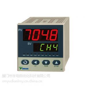 供应AI-7048型4路PID温度控制器