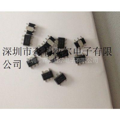 供应QX5278是一款升降压型LED恒流驱动芯片,特别适合于锂电池或三节干电池供电的LED灯具