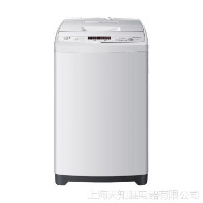 供应 海尔洗衣机5公斤全自动波轮XQB50-M1268关爱 全国联保3年