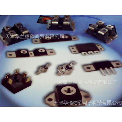 供应  二极管模块 MBRP300200CT
