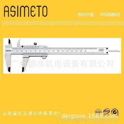 授权代理 德国安度(ASMIETI)游标卡尺341系列