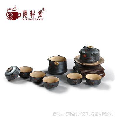 高档陶瓷汝窑茶具礼品套装日式粗陶鎏金铁锈釉梅花手抓壶特价批发