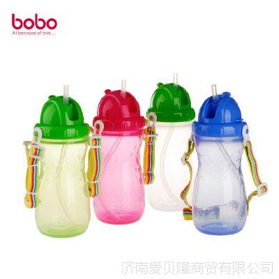 bobo/乐儿宝儿童水壶吸管式防漏水壶包邮宝宝餐具成长训练水壶