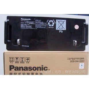 沈阳松下蓄电池LC-P1210012V100AHUPS不间断电源专用铅酸免维护
