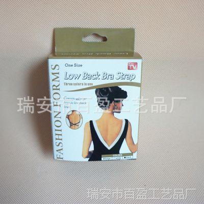 low back bra strap 隐形肩带 内衣深V露背文胸交叉延长带胸罩带