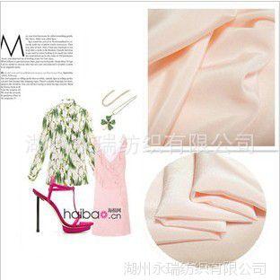 100%桑蚕丝高档丝绸真丝面料布料厂家直销促销:12101双绉