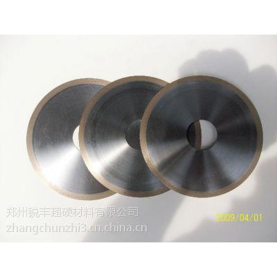 石英玻璃厚板专用锯片 厂家直销 锋利耐用 省时省力