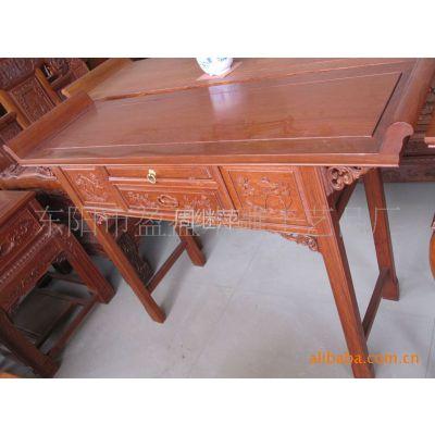 供应批发东阳木雕仿古家具 非洲花梨木供桌 元宝桌 桌子