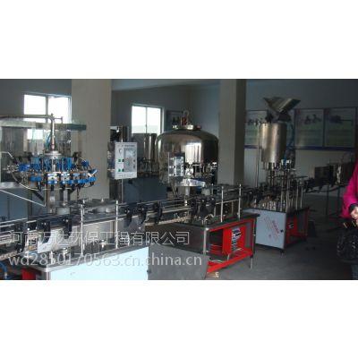 万达环保 瓶装水灌装设备 WD-5T 超滤设备 可定制 厂家直销