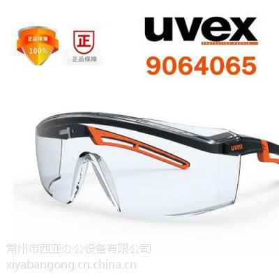 uvex9168465、uvex、常州西亚