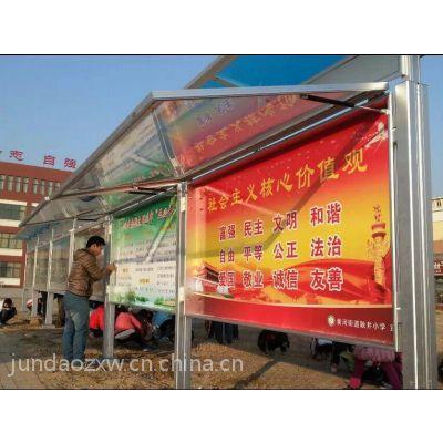 供应钧道户外公示栏,120*240cm展示架宣传栏