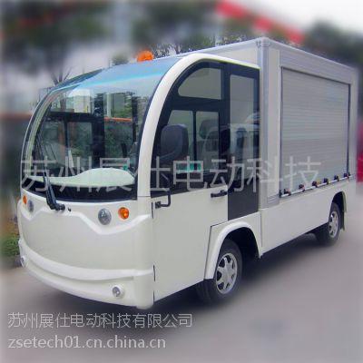 郑州洛阳四轮电动送餐车 不锈钢厢式电瓶车 封闭餐运车